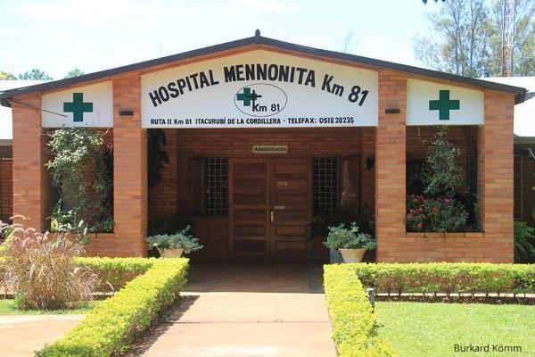 Das Krankenhaus KM81 ist seit vielen Jahren ein Partner der DAHW